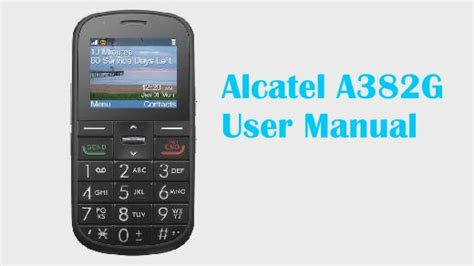 Tracfone Alcatel OneTouch A382G User Manual